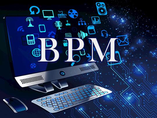 BPM系统适用所有企业吗?