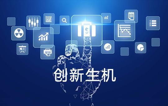 将行业知识与流程管理通过IT进行有效整合