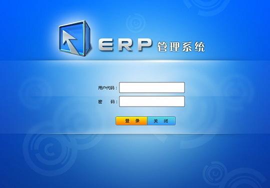 有ERP软件的企业如何优化流程管理BPM