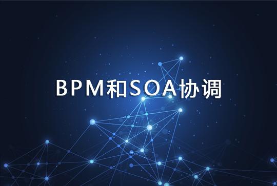 如何提升企业BPM的实施效果?