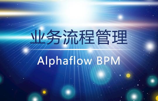 BPM对企业战略和运营的双重价值