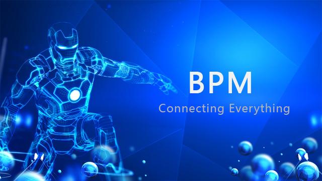 您需要业务流程管理(BPM)做什么?