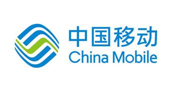 Alphaflow 业务流程管理平台进驻中国移动