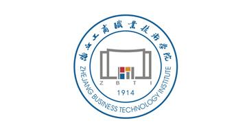 浙江工商职业技术学院启用微宏BPM