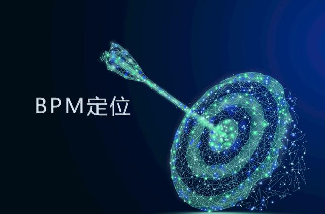将BPM定位为促进客户满意度的催化剂