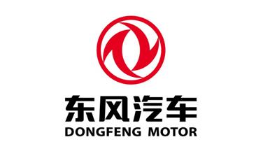 微宏签约东风汽车法规知识管理BPM平台