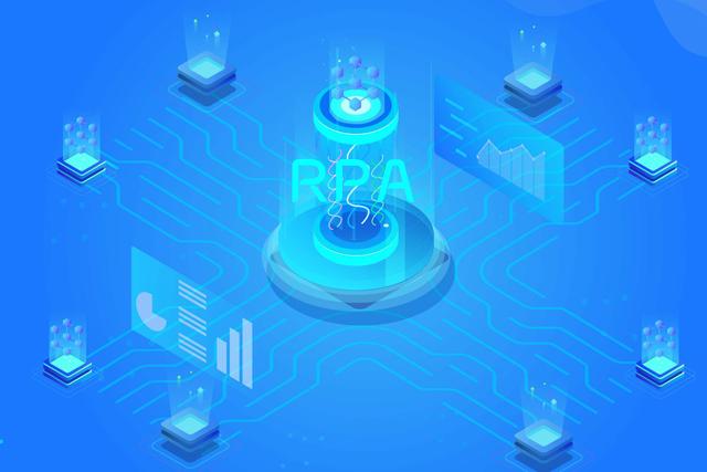RPA如何简化流程和提高效率