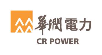 微宏助力华润电力项目流程自动化