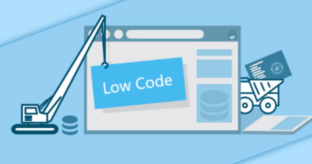 低代码如何对 iBMS 解决方案产生影响