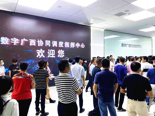微宏科技参展2021广西政务数据治理成果展示活动